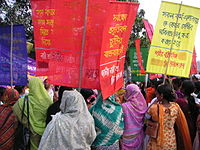 8 mars i Dhaka